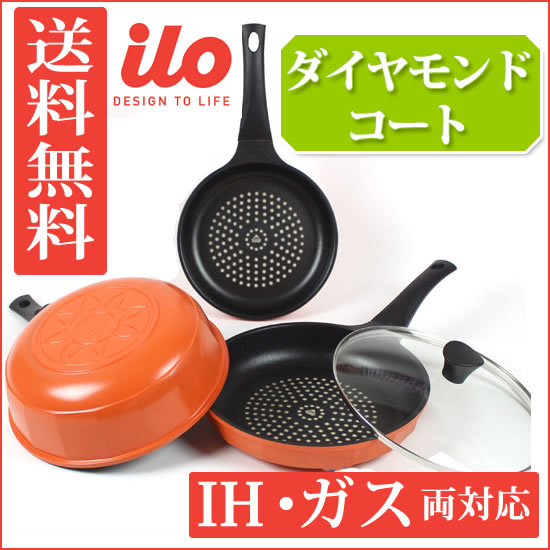 ilo Kitchen�ʥ��?�å���˥�������ɥ����ȥե饤�ѥ�