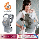 ERGObaby original / Galaxy gray