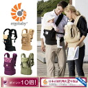 ERGObaby original (black/camel/khaki/purple)