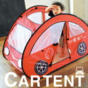 Piccolo car tent