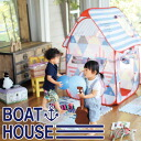 Boathouse tent