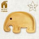 트레이/코끼리