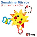 Sunshine mirror