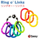 Ringo links