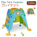 Full / play tent pleasing from the inner から outside