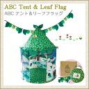 ABC tents & leaf flag