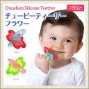 Chewbeattiiser/flower