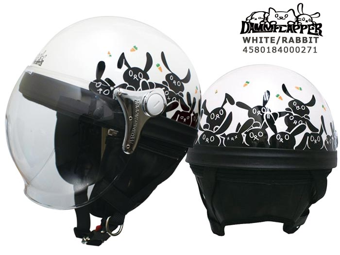ダムトラックス レディースハーフヘルメット ダムフラッパー DAMFLAPPER  CARINA HALF カリーナハーフ キャット ラビット DAMMTRAX 小さいサイズ SG規格 バイクヘルメット レディースヘルメット 女性用 ジェットヘルメット  オープンフェイス 動物柄 オシャレ かわいい UVカットシールド付き 紫外線 ヘルメット バイク 原付ヘルメット スクーター 送料無料