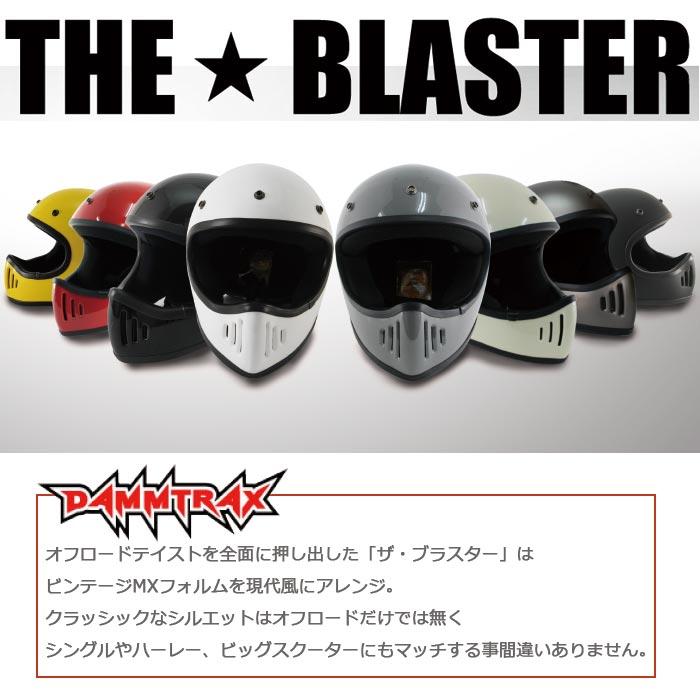 フルェイスヘルメットゴーグルセット ダムトラックス メンスヘルメット バイクヘルメット ダムトラックスブラスター DAMMTRAX BLASTER ゴーグル付き UVカット シンプル かっこいい ハーレー 立花