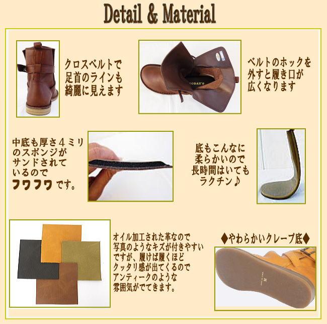 Detail&Material