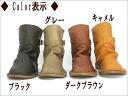 Fs3gm クロスベルトアンクル boots (1233)