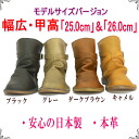 Cross belt ankle boots-size version (8233)