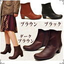 Change design bootie (3637) fs3gm