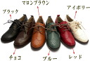 Traditional fashion mannish shoes (5528) fs3gm