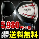 ※Fairway Wood who spurts without turning at 200Y front and back! Fairway Wood latest from 23,000 FLIT-BOX4 fairway Wood series breakthrough series: