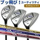 * Custom utilities and Larouge-HT2 who dislike long iron head + 40 ton high elasticity carbon shaft + grip labor embedded 10,980 yen! Golf clubs/Fairway Woods: