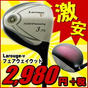 Dignity of the nanoprocessing! Get excellent swings by Larouge-V fairway Wood (3W/5W/7W/9W)[fs2gm]