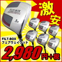 [Square head] easy to hit it ! FLIT-BOX square Fairway Wood :(weight;0.96kg)[fs2gm]