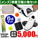 * Total 6 points with ready primed direct set! With small ball + Grove + spring tie + pouch + shoes + shoes case Golf debut in need! :