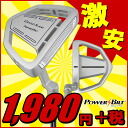 ※A POWERBILT (パワービルト) GRAND SLAM mallet putter power building Thomas let type putter: