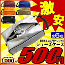 ※A production direct marketing original shoes case: