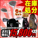 "[six head cover Larouge-BEAR Lady's set golf club golf set driver / fairway Wood / iron set / putter / caddie bag of ""bear"" 】※ has a cute:] [fs2gm]"