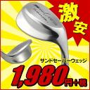 Sale limited sale! パワービルトサンドセーバーウェッジ POWER BILT bunker blow escape! Wide sole wedge ※: