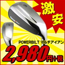 * POWER BILT-Martian * 5 UI-PW SW hollow dodeca more friendly! Newbies-better golfer-friendly low center of gravity and deep Center of gravity iron:
