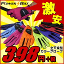 POWER BILT weatherproof 8 colors selectable in the mood or color glove were ★ colorful golf glove for the left hand (for right-handed) *: