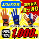 Find two cards! POWER BILT dry mesh gloves with tax & shipping included 1,000 yen just a digital pattern addressed in leather durability and grip on power up for golf glove left hand (for right-handed) *: