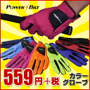 POWER BILT weatherproof 8 colors selectable color gloves clothing and mood ★ colorful golf glove left hand (for right-handed) *: