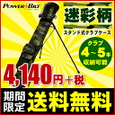 """* Convenient round POWER BILT station Club case ♪ feet wildly popular around the Greens can be used with stand bag from """"Camo"""" new! With handle & shoulder carry! Self golf bag:"""
