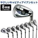 ※[entering approach wedge! Cavity iron Larouge-HT iron set is easy, and to be able to hit: Eight set (5I - 9I/PW/AW/SW) :[fs2gm]