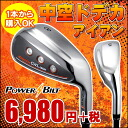 * 1 book from buy OK! POWER BILT CWL iron 5 UI-PW SW only ) ( R shaft hollow dodecahead more friendly! Newbies-better golfer-friendly low center of gravity and deep Center of gravity iron: