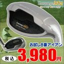 Trial price! Strong loft mountain sole! Larouge-M2 iron golf club (UI8).[fs2gm]