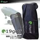 ※●It is most suitable for the safekeeping of a caddie background running out of a 19golf ● travel cover size! !A simple travel cover: