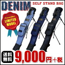 Foot * denim fabric self stand bag POWER BILT station Club case around the Greens can be used with stand bag! With handle & shoulder carry! Self golf bag: