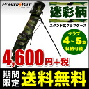 "* Convenient POWER BILT station Club case round ♪ feet wildly popular around the Greens can be used with stand bag from ""Camo"" new! With handle & shoulder carry! Self golf bag:"