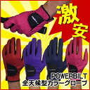 * Choose POWER BILT weatherproof color gloves clothing and mood in 7 colors ★ colorful golf glove left hand (for right-handed):