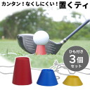 "* Normal postal delivery new ideas. just put OK ""put Thi, 3 piece set gives! Hard to lose! Lost to dampen the depth! Easy to just put any solid ground ♪ ordinary post to date Golf non-Ti:"