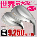 * Ms Lamola wedge (women's) world maximum grade wedge for women model appeared! Ever had jaw-dropping huge heads! Because women are afraid of banker-friendly design! R & A rules fit ラモーラ: