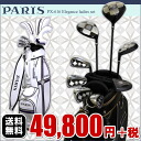 * PARIS elegance ladies set PX-616 black and white (driver / fairway wood / utility / irons and putter and golf bag):