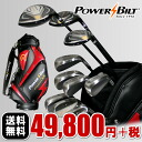 ※the 2012 latest model! POWERBILT XR men golf set ( driver + fairway Wood + iron set + putter + caddie bag) with the history and the traditional book case caddie bag of 95 of パワービルト :[fs2gm]