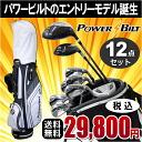 * Appeared in the entry-level models from prestigious brands! POWERBILT GRAND SLAM means set powerbilt ( driver + fairways + iron 5 + wedge + Caddy bag + head ) Golf Club set: