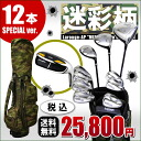 ※12 of them with LarougeAP-01 men golf set chipper! (driver / fairway / utility / iron set / putter / caddie bag) a men's golf club set: