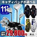 Choose a favorite golf bag! Direct x POWERBILT collabogolf set original Club 11 + power belt bag or 1 point ( 1 W / fairway / utility / irons set / putter / bag ) mens Golf Club set: