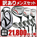 * Translation and men's Golf Club set Golf set (driver / fairway / utility / irons set / putter / Caddy bag):