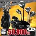 ※ driver / fairway Wood / utility / iron set / putter men golf club set with the history and the traditional POWERBILT CITATION-X men golf set book case caddie bag of パワービルト 95: