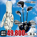 * ★ new ★ quantity limited edition! POWERBILT XR Limited Golf Luxury PU with レザーキャディ bag driver + fairway wood + iron set + putter powerbilt Golf Club set: