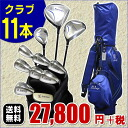 * Recommended for beginners ♪ 11 LAROUGE STEEL mens Golf set mens Golf Club set Golf Club for set pieces (driver + fairways + utilities + irons + putter + Caddy bag):